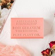 Australian Botanical Soap 澳洲製植物精油香皂 200g【玫瑰】香皂 精油皂 手工皂 洗顏潔面 清潔沐浴