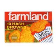 [Bundle of 6 Packets]Farmland Hashbrown 6x700g
