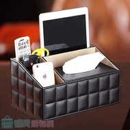 大款菱格黑  歐式桌面 皮質多功能收納盒 遙控器 面紙 手機收納