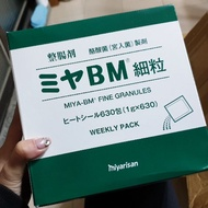 日本正品 全新現貨 快速出貨 境內妙利散益生菌
