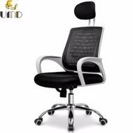 UMD armrest rotate steel wheels ergonomic mesh office chair