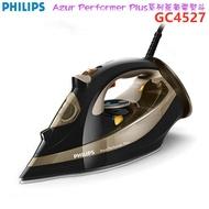 【限量20台+贈衣物隨手黏】PHILIPS 飛利浦蒸氣電熨斗 GC4527 / GC-4527