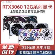 【現貨】✟✤♠華碩RTX3060猛禽電競獨立顯卡微星RTX3060魔龍技嘉3060魔鷹顯卡