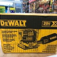 花電獨賣 全新美國 得偉  DEWALT DCW200B 20V 方形 無刷電動打蠟機  打磨機 砂紙機