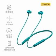 【realme】realme Buds Wireless Pro-頸掛藍牙耳機-主動降噪版(綠)