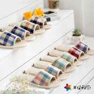 Oriental Bead Home Linen Men And Women Cool Slippers Home Slippers Indoor