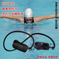 Swimming waterproofing MP3 player outdoor sports wireless bone conduction music diving Samsung MP3 h