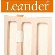 丹麥【Leander】嬰兒成長床配件-床圍