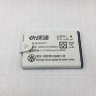 快譯通 充電電池 EC510 、108、208使用
