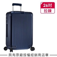 【Rimowa】Essential Check-In M 26吋行李箱 霧藍色(832.63.61.4)