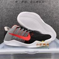 限时促销耐吉Nike Zoom Kobe 11Elite Low黑水泥男鞋籃球鞋