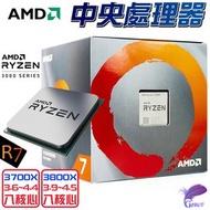 【恩典電腦】最新 Ryzen 3系列 AMD Ryzen 7-3800X 3.9GHz 八核心處理器 AM4腳位 R7-3800X 含發票含運