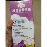優兒康綜合營養素粉及優酪乳酸菌粉