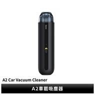 現貨A2車載吸塵器 車載吸塵器 無線吸塵器 干濕兩用 家用吸塵器 汽車吸塵器 車用吸塵器 强力吸塵器 Baseus倍思