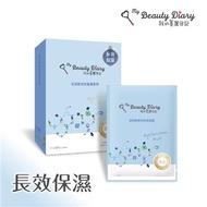 我的美麗日記 玻尿酸極效保濕面膜8入