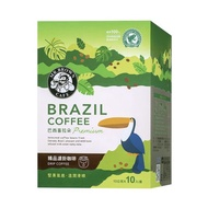 【買一送一】伯朗精品濾掛咖啡巴西喜拉朵10Gx10【愛買】