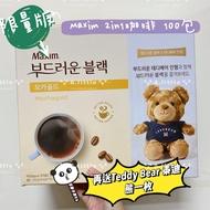 🇰🇷️韓國Maxim黃金摩卡2IN1黑咖啡禮盒