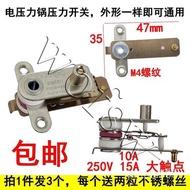 Electric Pressure Cooker Temperature Controller 10a 15a Pressure Switch