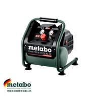 【metabo 美達寶】18V鋰電無刷無油空壓機  POWER 160-5 18 LTX BL OF(內含Makita 牧田 電池轉接器)