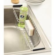 【完美主義】不鏽鋼水槽洗碗精掛籃