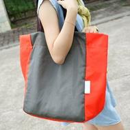 大容量防水摺疊便攜式購物袋超市環保袋買菜包帆布單肩男女手提袋【快速出貨】