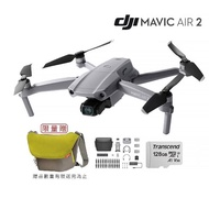 【DJI】Mavic Air 2暢飛套裝(先創公司貨)