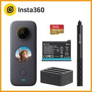 Insta360 ONE X2 全景相機 (東城代理商公司貨) 贈128G卡+原廠電池+原廠快充充電器+隱形自拍棒