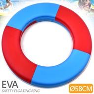 實心EVA安全浮圈(加厚58CM)D087-A722成人兒童泳圈救生圈.泡沫圈免充氣游泳圈.玩水助泳板打水板運動水上用品