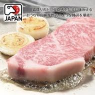【欣明生鮮】日本A5純種黑毛和牛肋眼牛排4片組(280公克/1片)