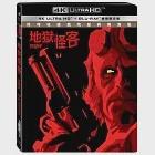 地獄怪客 UHD+BD 雙碟限定版