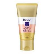 Biore蜜妮 潤感洗顏凝膠 150ml (短效品 特價)