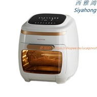Siyahong/比依空氣烤箱 AF-602A 大容量11L 多功能電烤爐 智能氣炸烤箱 電烤爐  現貨特惠