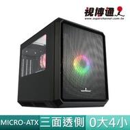 【Superchannel 視博通】小尖兵 ARGB 電腦機殼(GPU-30cm/CPU-17cm)
