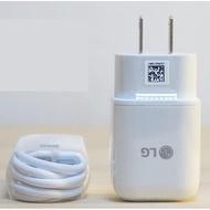 LG Type-C快充旅充組 9V/5V 1.8A 充電器+傳輸線 G5 G6 V20 V30充電 現貨+發票