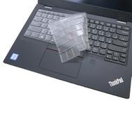 【Ezstick】Lenovo ThinkPad L390 奈米銀抗菌TPU 鍵盤保護膜(鍵盤膜)