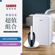 超值組【SAMPO 聲寶】一級能效6公升空氣清淨除濕機(AD-WA712T+日本Siroca 塵蹣吸塵器SVC-358)