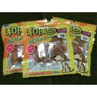 和風雞肉鬆零食寵物點心寵物純肉系列200G量販包
