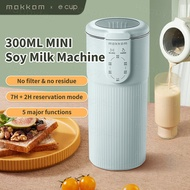 Mokkom Blender Juicer 350ml Mini Soybean Milk Maker Portable Multifunction Intelligent Auto High Speed Wall Breaking Machine