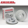 【Power Parts】DIXCEL PD 煞車碟盤(後) TOYOTA CAMRY 2006-2012