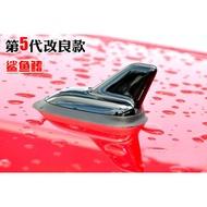 Skoda VAG 福斯 鯊魚鰭 天線 第五代 改良款 無晶片天線 Octavia Golf Tiguan  Audi