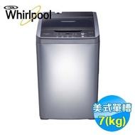 惠而浦 Whirlpool 7公斤直立洗衣機 WM07GN