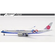 ✈ Aviation 1:400 中華航空 A350-900 B-18917 60週年 合金飛機模型