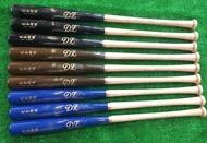 棒球世界全新DL楓木棒球棒 特價硬式用 三色