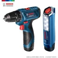 BOSCH 12V 鋰電照明燈雙機組 GSR 120-LI+GLI 120-LI
