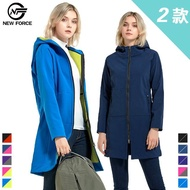 【NEW FORCE】中長版拼色顯瘦防風雨保暖外套-兩款可選(保暖/防水/防風/中長版)