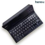 【hereu】折疊藍牙鍵盤(辦公室小幫手)
