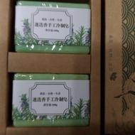 中興電 股東會紀念品 迷迭香 手工冷製2入香皂