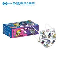 摩戴舒 醫用口罩-平面兒童-變形金剛搖滾版/30片   全球藥局
