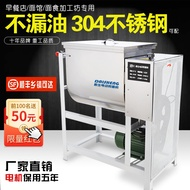 ✇☍  Dai Sheng commercial flour mixer 5kg 15kg 25kg multifunctional electric flour mixer
