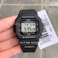 【New】 READY STOCK 100% ORIGINAL CASIO G-SHOCK G-5600E-1DR / G-5600E-1D / G-5600E-1 / G-5600E / G-5600 TOUGH SOLAR PETAK